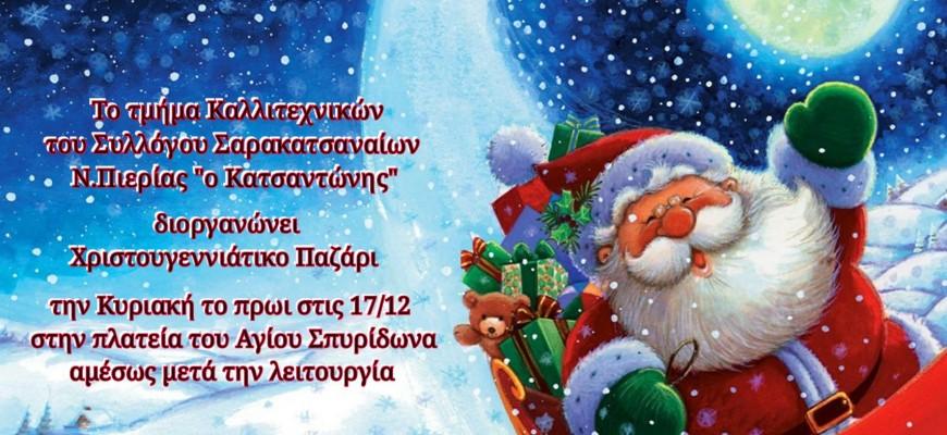 24879788_1524220960965972_7920192037495825397_o