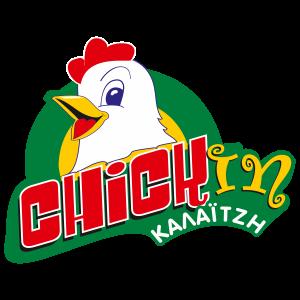 Cheek In Καλαιτζή